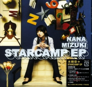 Rosario + Vampire OP ED Single - STARCAMP EP